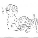 blog_import_4f3e13348c626