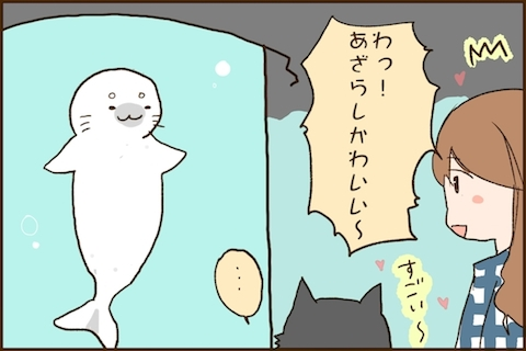 img_kuronishiki_asahi_02