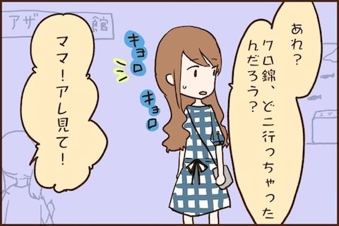 img_kuronishiki_asahi_03